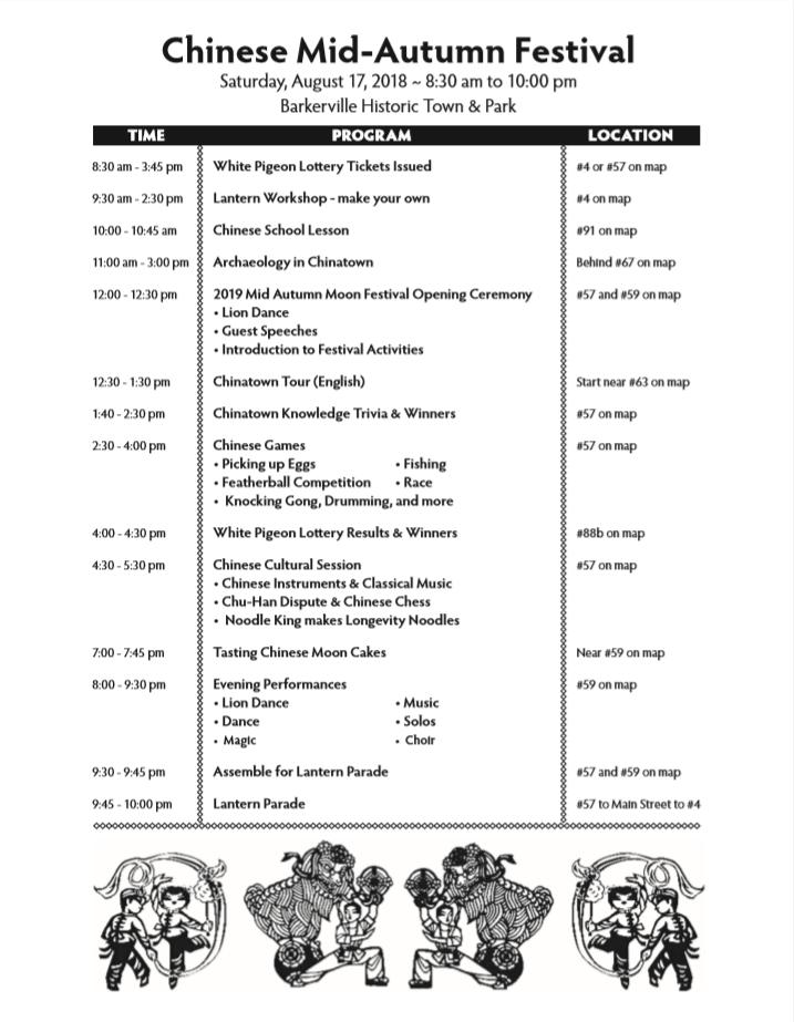mid autumn 2019 schedule english
